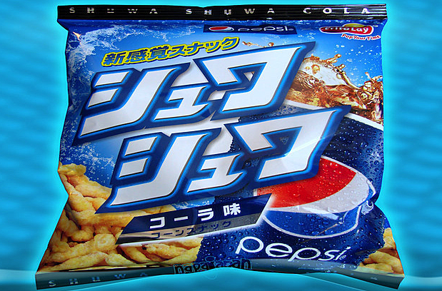 Pepsi flavored Cheetos